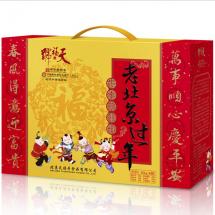 天福号老北京过年礼盒