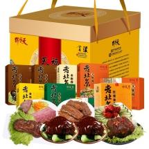 天福号熟食礼盒天福至尊1700g