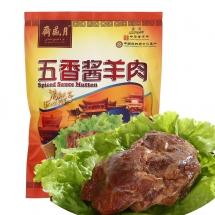 月盛斋五香酱羊肉