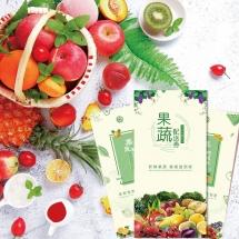 生态果蔬配送券 缤纷甄果礼盒 14种水果约6.5kg