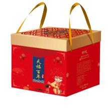 天福号熟食礼盒天福百年2150g