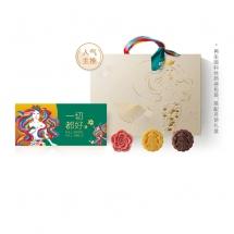 星巴克月饼券星情礼盒全国通用中秋礼品八选一