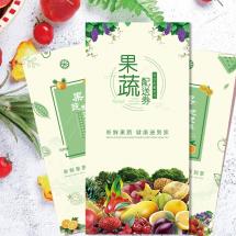 水果配送券广西桂林百香果4.0kg