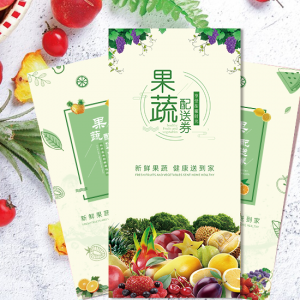 生态果蔬配送券 缤纷优果礼盒  8种水果约4.5kg