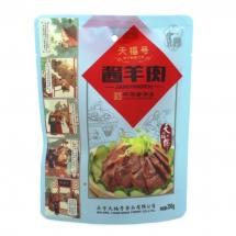 天福号200克自立袋酱羊肉