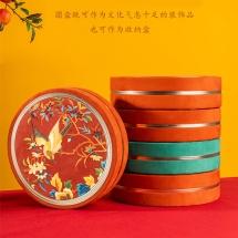 故宫文创月饼礼盒朕的心意圆盒瓷盘套装(随机)