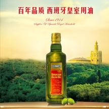 贝蒂斯(BETIS)橄榄油西班牙原装进口食用油 500ml*2瓶礼盒装