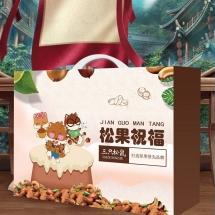 三只松鼠 松果祝福礼盒1828g