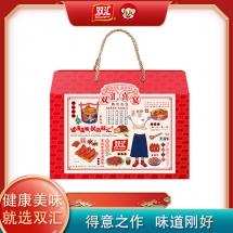 双汇熟食喜宴礼盒2120g