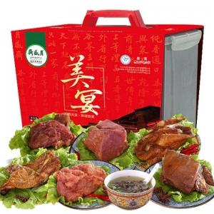 月盛斋美宴熟食礼盒2550g