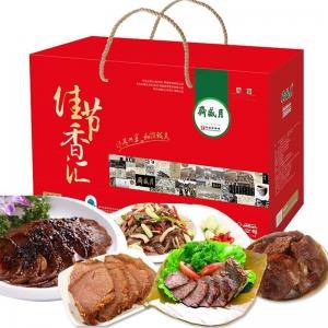 月盛斋佳节香汇熟食礼盒 1000g
