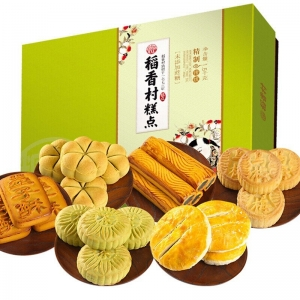 稻香村1500克糕点礼盒(无蔗糖)