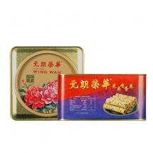 元朗荣华黑芝麻蛋卷450克