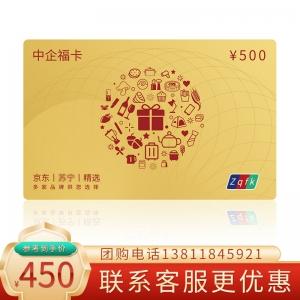中企福卡500型