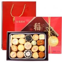 稻香村1500克糕点礼盒