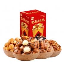 百草味-坚果大礼包礼盒2688g