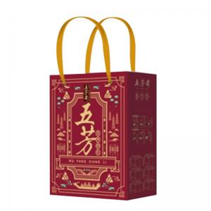 五芳斋五芳祥礼粽子礼盒 1200g
