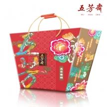 五芳斋五芳素锦粽子礼盒1200g