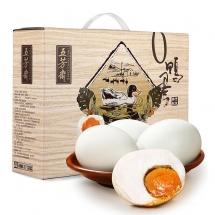 五芳斋60克*12枚真空0鸭蛋礼盒720g