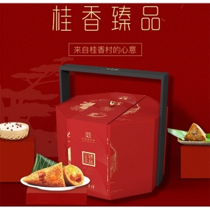 桂香村臻品粽子礼盒2480g