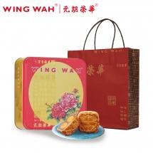 元朗荣华 双黄莲蓉月饼740g