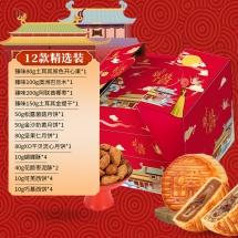 臻味&上新了故宫-990g韶光中秋礼盒(三层)