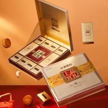 稻香村上品官礼月饼礼盒