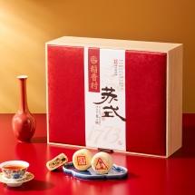 稻香村姑苏臻礼1773月饼礼盒