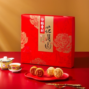 稻香村花月圆月饼礼盒