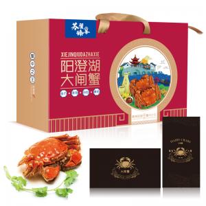 苏蟹臻享-1398型大闸蟹配送券