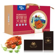 苏蟹臻享-498型大闸蟹配送券